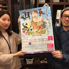 No.19 ゲートウエイスタジオ柏店さま!