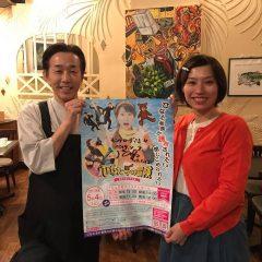 No.11 モンテローザ柏さま!