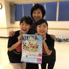 59! 三沢モダンバレエジャズダンススタジオ(市川、鎌ヶ谷、四つ木教室)さま!