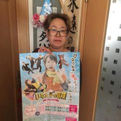 No.101 プリプリミュージックスクールさま!