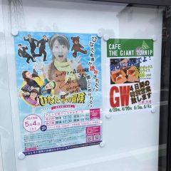 No.115 まつがさきの森幼稚園さま!