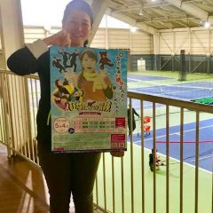 No.123 TTC(吉田記念テニス研修センター)さま!