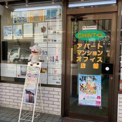 No. 30 双葉企画株式会社さま!