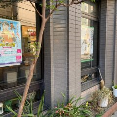 No. 41 柏第一ホテルさま!