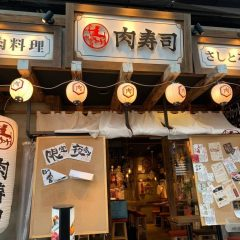 No.58 柏肉寿司さま!